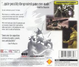 Screenshot Thumbnail / Media File 1 for Final Fantasy VII [NTSC-U] [Disc1of3]